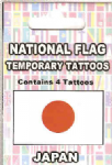 Japan Country Flag Tattoos.